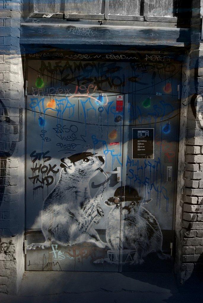 The-street-as-the-Illustratins-1.jpg